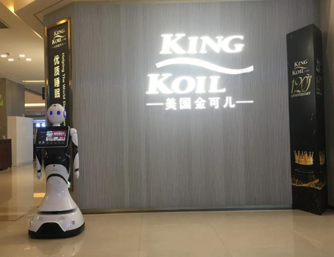导购机器人