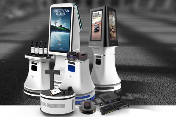 思岚科技受邀参加第二届深圳(国际)人工智能展